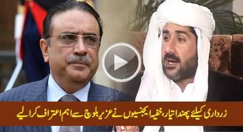 Uzair Baloch Confesses Money Laundering & Killings for Top PPP Leadership