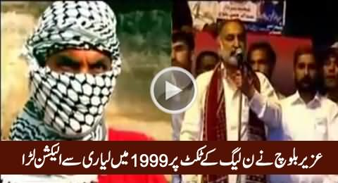 Uzair Baloch Contested Election In 1999 On PMLN Ticket In Lyari - Shocking Revelations