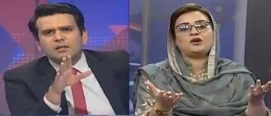 Uzma Bokhari Gets Hyper on Rehman Azhar For Comparing Maryam's Statement With Nehal Hashmi's