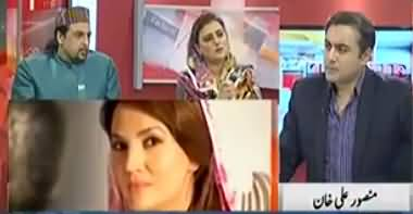 Uzma Bukhari Calls Imran Khan