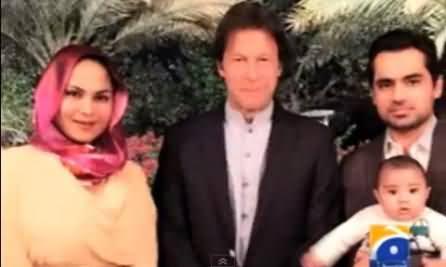 Veena Malik and Her Husband Asad Khattak Meet Imran Khan in Dubai