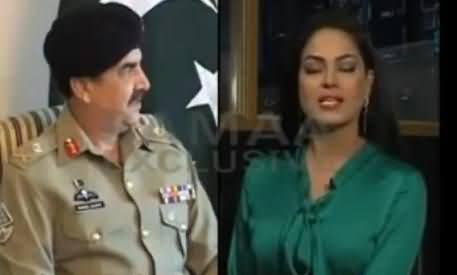 Veena Malik Appreciates Army Chief General Raheel Sharif and Chief Justice Tassaduq Jillani