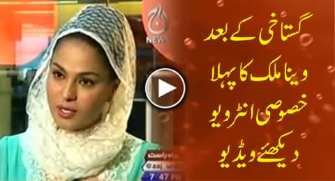 Today news live geo urdu