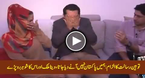 Veena Malik & Her Husband Crying For Not Letting Them Come To Pakistan Due To Blasphemy Allegation