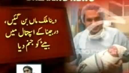 Veena Malik Khan Gives Birth to a Baby Boy Name Abram Khan Khattak