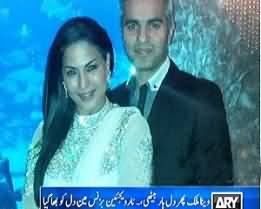 Veena Malik Latest Scandal with Norwegian boyfriend Sheikh Umar Farooq
