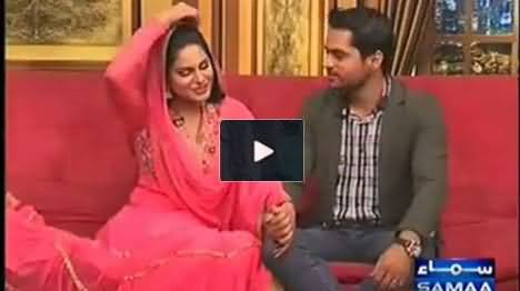 Veena Malik Starts Acting Like A Shy Girl On Question About Her Family Planning