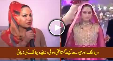 Veena Malik Telling the Details of Blasphemous Act Committed in Geo Morning Show