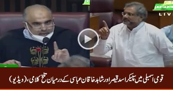 Verbal Clash Between NA Speaker Asad Qaiser And Shahid Khaqan Abbasi