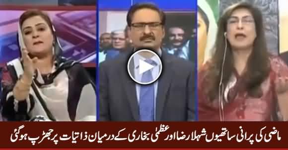Verbal Fight Between Shehla Raza And Uzma Bukhari, Both Bashing Each Other
