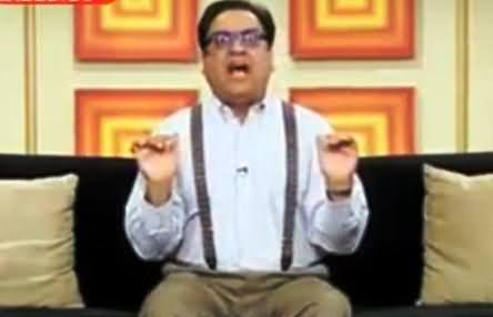 Very Funny Comments of Azizi on the Situation of People Due to Gas Load Shedding