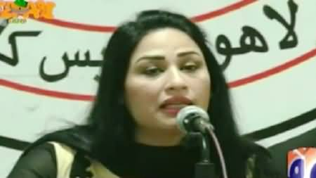 Very Funny Dubbing of Singer Humera Arshad By Tezabi Totay, Must Watch