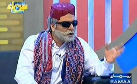 Very Funny Duplicate of Zulfiqar Mirza in Samaa News Comedy Show