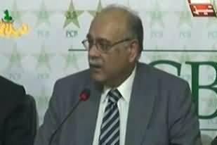 Very Funny Najam Sethi Dubbing As Acting Chairman PCB