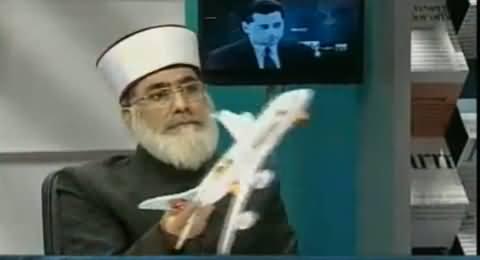 very funny parody of dr. tahir ul qadrimedia azad hai team
