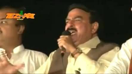 Very Funny Parody of Sheikh Rasheed's Speech By Tezabi Totay, Must Watch