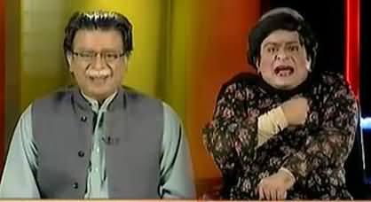 Very Funny Parody of Shireen Mazari and Pervez Rasheed By Banana News Network