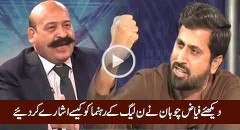 Very Hot Debate Between Fayaz-ul-Hassan Chohan & Anees-ur-Rehman (PMLN)