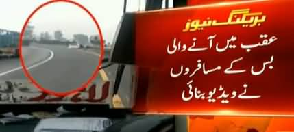 Video After Sahiwal Incident Recorded From A Close Vehicle
