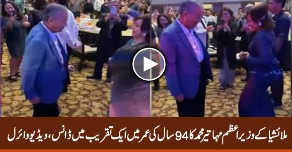 Video Goes Viral Of Mahatihir Mohammed Dance In A Party At The Age Of 94