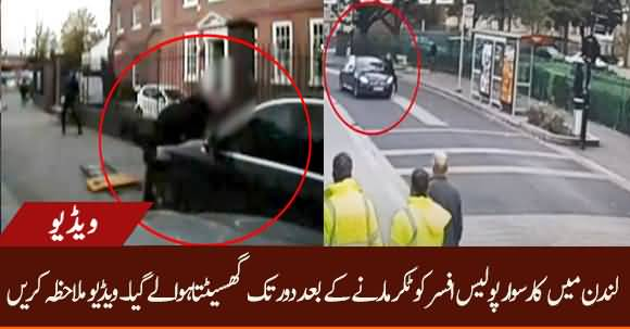 Video - Mercedes Driver Mows Down Armed Cop Leaving Him Severe Injured