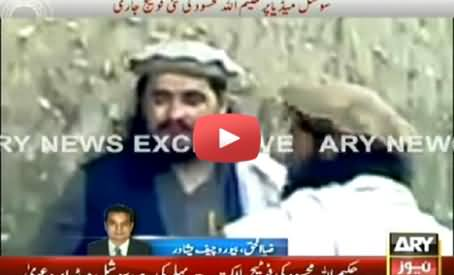 Video of Hakimullah Mehsood, A Few Moments Before his Death in Drone Attack