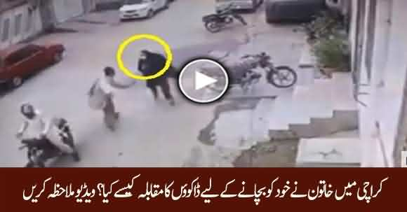 Video Of Woman Resisting Snatchers In Karachi Goes Viral