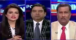 View Point (18th Amendment Useful or Not?) – 3rd February 2019