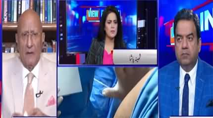 View Point (Army Chief Ka Dabang Bayan) - 20th March 2021