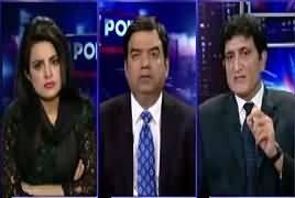 View Point (Bilawal Wants to Meet Nawaz Sharif) – 9th March 2019