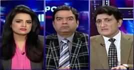 View Point (Bilawal Will Meet Nawaz Sharif) – 10th March 2019