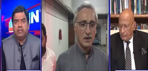 View Point (By-Election, Jahangir Tareen Active For Senate Election) - 19th February 2021