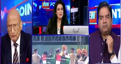 View Point (Can Govt Bring Nawaz Sharif Back?) - 23rd October 2020