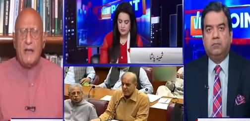 View Point (Change In Shahbaz Sharif's Attitude) - 2nd May 2021