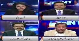 View Point (Chief Justice Remarks About NAB) – 4th January 2019