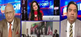 View Point (Current Political Issues) - 22nd February 2020