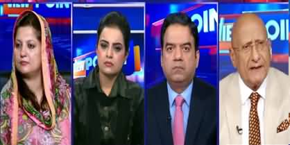 View Point (Defence Day, Kashmir Issue) - 6th September 2019
