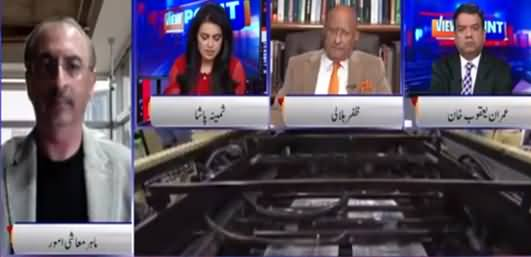 View Point (Economic Challenges For PTI Govt) - 26th September 2021