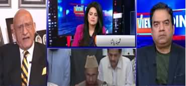 View Point (Fawad Chaudhry Vs Mufti Muneeb) - 23rd May 2020