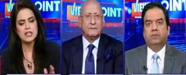 View Point (Future of PMLN After Nawaz Sharif) - 8th November 2019