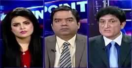 View Point (Gallop Survey About PTI Govt) – 27th January 2019
