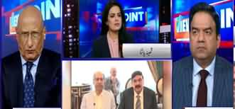 View Point (Govt Action Against Ishaq Dar House) - 8th February 2020