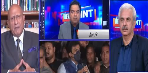 View Point (Hamza Shahbaz Ki Rihai, PMLN Ki Siasat Mein Tabdeeli) - 27th February 2021