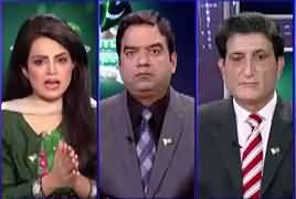 View Point (How to End Corruption) – 23rd March 2018