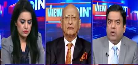 View Point (Imran Khan Back to Pakistan, Economic Issues) - 29th September 2019