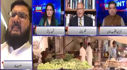 View Point (Imran Khan Govt's Historical Budget) - 11th June 2021