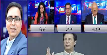 View Point (Imran Khan's Aggressive Speech) - 17th October 2020