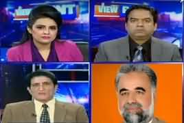 View Point (Imran Khan's Economical Plan?) – 1st December 2018