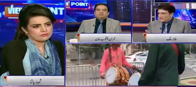 View Point (Imran Khan's US Visit, Opposition Protest) - 21st July 2019