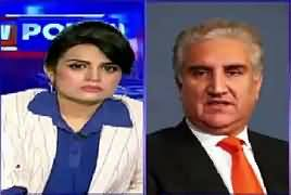 View Point (India Pakistan Se Nakhush) – 27th July 2019